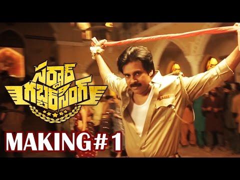 Sardaar GabbarSingh Making Video - 1  || Power Star Pawan Kalyan ||
