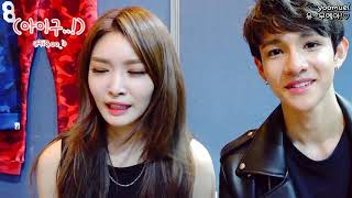 [ENG SUB] Chungha & Samuel waiting room interview