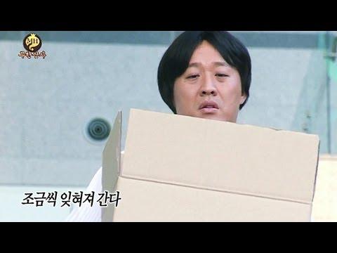 [HOT] 무한도전 - 서른 즈음에(김광석), About Thirty(Kim Kwang-seok) 20130427