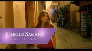 Carole Samaha - Laily Lail / كارول سماحة - ليلي ليل