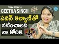 Dil Se With Anjali: Comedy Actress Geetha Singh Interview