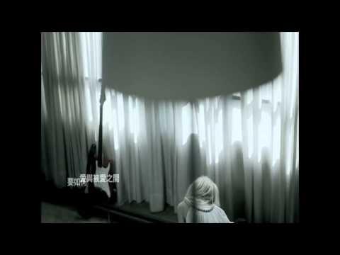 戴佩妮-愛在被愛之前 Official 完整版 MV [HD]