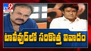 Will Balakrishna gets an invitation to the CCC meeting tod..