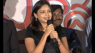 Undiporaadhey Movie Press meet