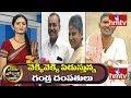 Congress MLA Gandra Venkata Ramana Reddy to Join TRS | Jordar News Full Episode | hmtv