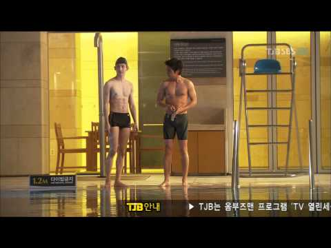 Paradise Ranch Changmin Swimming Scene