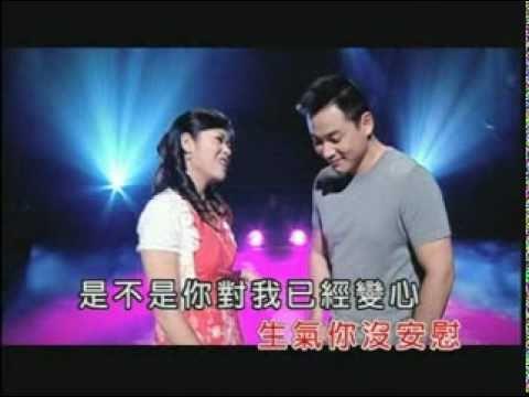 詹曼铃+江宏恩-二个人也会寂寞-台语VCD