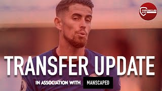 TORREIRA NOT CERTAIN ON ATLETICO MOVE, ARSENAL TO UP AOUAR BID & COUTINHO LINKED | TRANSFER UPDATE