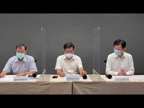 【5/17直播】C、D組緊急停電!台電記者會最新說明