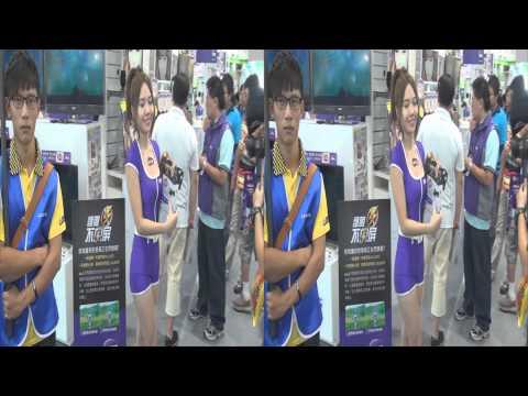 20130804 楊晶晶 BenQ 2013台北應用展 世貿一館 3D Ver.