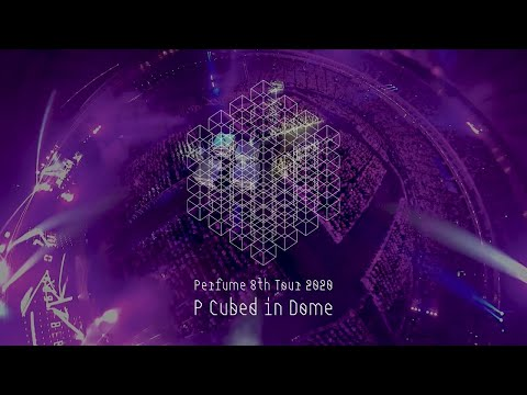 "「Perfume 8th Tour 2020 ""P Cubed"" in Dome」 Blu-ray & DVD (Teaser)"