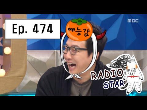 [RADIO STAR] 라디오스타 - Tak Jae-hoon go to meet Shin Jung-hwan? 20160420