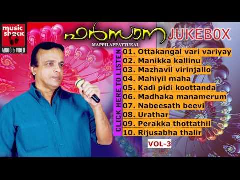 Peer Muhammed Mappila Songs Vol.3