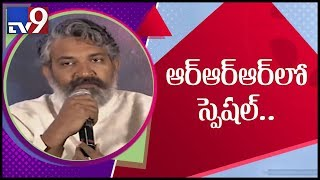 Rajamouli's RRR to release in 10 languages..