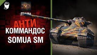 Somua SM - Антикоммандос № 51 - от Mblshko