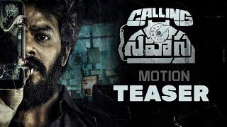 Motion teaser of 'Calling Sahasra' ft. Sudigali Sudheer, R..