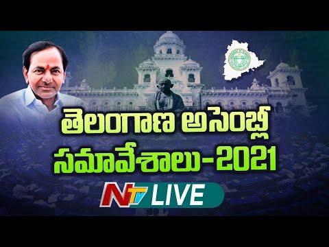 Live: Telangana Assembly Monsoon Sessions 2021