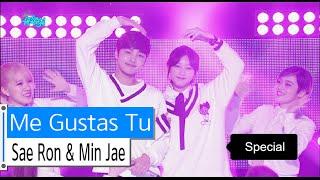 [New MC] Kim Sae Ron & Kim Min Jae - Me Gustas Tu, 김새론&김민재 -  Show Music core 20151121