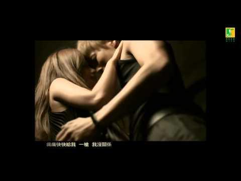 吳克羣《沒關係》短版MV HD