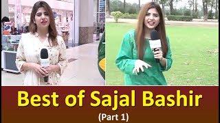 Best of Sajal Bashir (Part 1) - Funny Videos   Common Sense Videos @ UrduPoint
