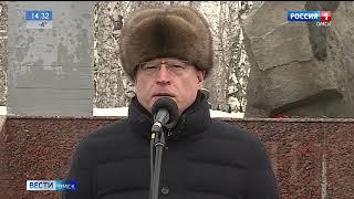 В Омске отметили 31 годовщину со дня вывода советских войск из Афганистана