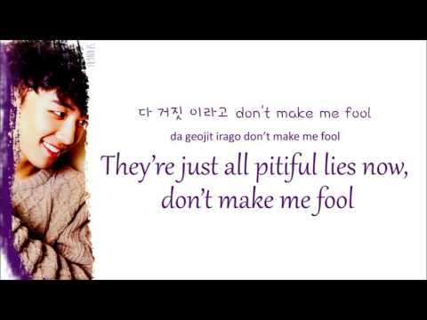 Big Bang - Café (Color Coded Lyrics: Hangul, Romaji, English)