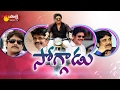 Akkineni Nagarjuna Exclusive Interview