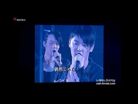 [Fancam] 100605 JYJ - W (cry)