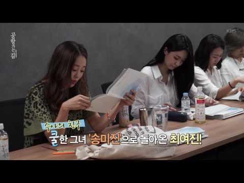 [메이킹] 실력파 배우들의 대본 리딩 현장! 흐뭇한 캐미 김하늘 이상윤!!