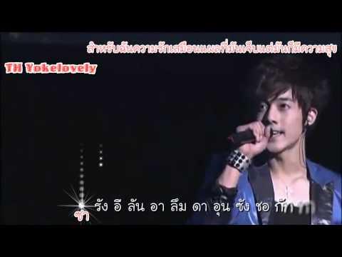 [Karaoke/Thaisub] Because I'm Stupid