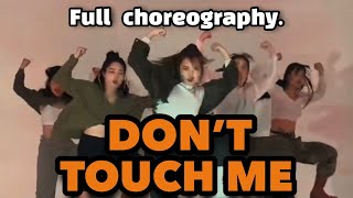{SSUP 맘대로추는} DON'T TOUCH ME -환불원정대(Refund sisters)choreography ssup