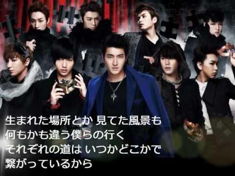 Super Junior-Way-(歌詞付き)