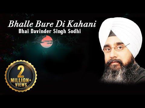 Bhalle Bure Di Kahani - Bhai Davinder Singh Ji Sodhi (Ludhiane Wale)