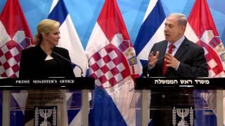 PM Netanyahu's Meeting with Croatian President Grabar-Kitarović