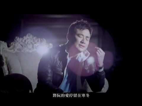 江宏恩-冷淡