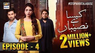 Kaisa Hai Naseeban Episode 4 - 16th January 2019 - ARY Digital Drama