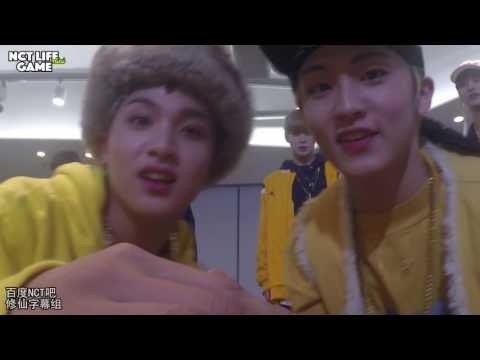 170415 NCT MINI LIFE 音乐游戏 with NCT127 2中字