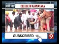 CM BS Yediyurappa offers Bagina at Anjanapura dam - News9