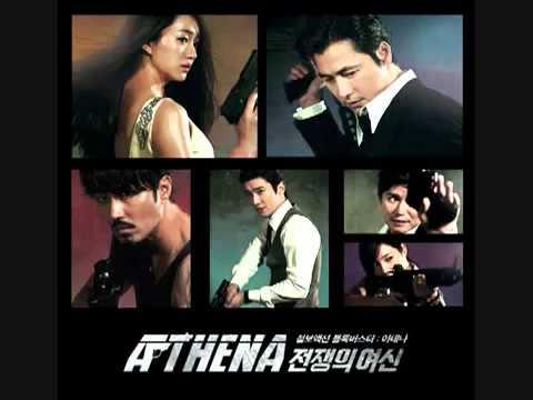 IRIS - 2 / Athena- Park Hyo SHin - I Love You ( OST ) ♫