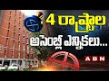 Central Election Commission To Release Assembly Election Schedule For 4 States | ABN Telugu