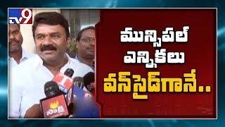 Minister Talasani On Telangana Municipal Elections..