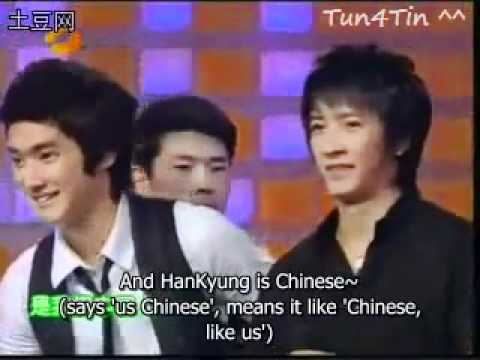 070800 Happy Camp with Siwon and Han Geng Part 1 (1/5)