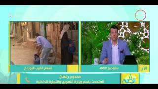 8 الصبح - المتحدث بإسم وزارة التموين يرد على غلاء أسعار أنبوبة ...