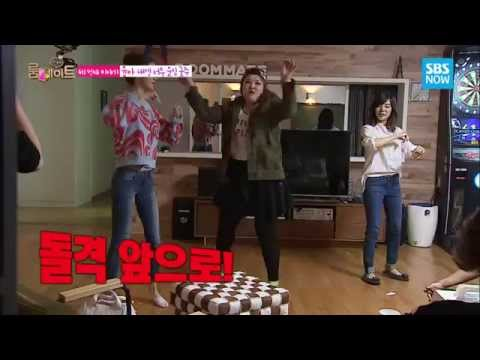 SBS [룸메이트] - 달밤의 댄스 파티 with 윤아, 채연