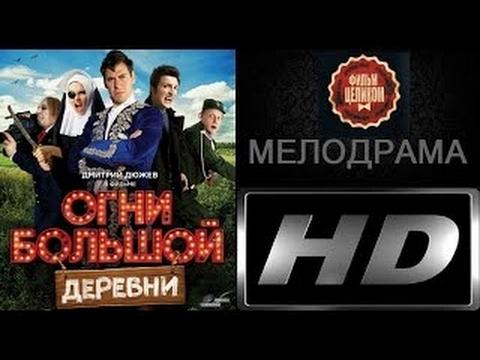 Фильмы онлайн  Главная страница
