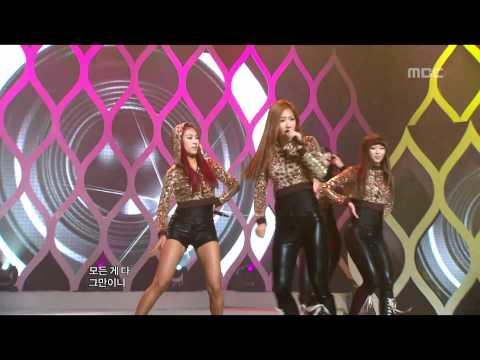 Sistar - How Dare You, 씨스타 - 니까짓게, Music Core 20110108