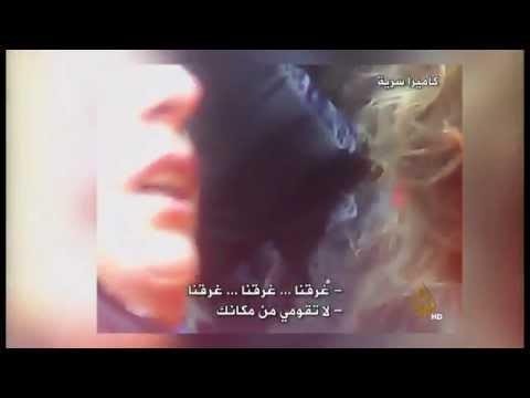 كاميرا سرية توثق حالة الرعب لدى مهاجرين سريين في قارب الموت