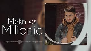 Gevorg Mkrtchyan - Mekn es Milionic // Offiicial Audio // Premiere 2020