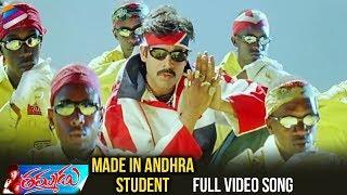 Pawan Kalyan Thammudu Movie Songs | Made In Andhra Student Song | Preeti Jhangiani | Ramana Gogula