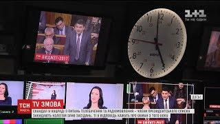 Украинские телеканалы могут исчезнуть из телевизоров
